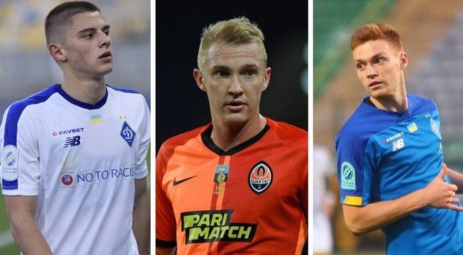 Циганков, Миколенко, Коваленко і ще 8 гравців, для яких цей сезон УПЛ повинен стати останнім