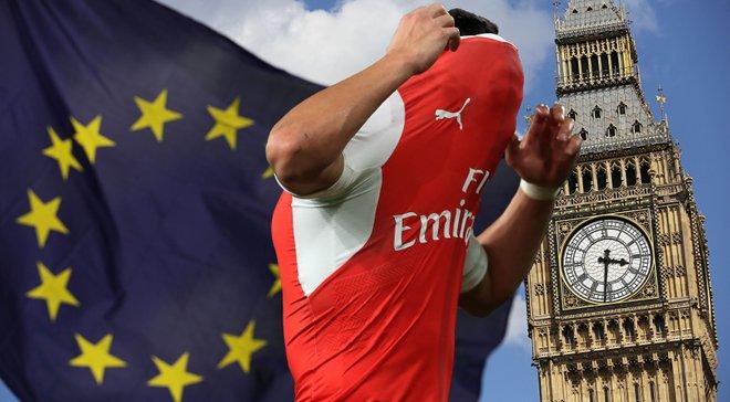 Клуби АПЛ зможуть підписувати молодих гравців, незважаючи на Брексіт