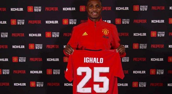 Манчестер Юнайтед заборонив Ігало тренуватися на базі клубу