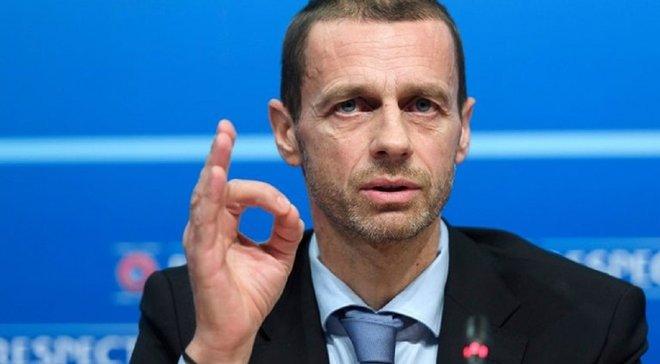 УЄФА роз'яснив ситуацію з квитками на Євро-2020