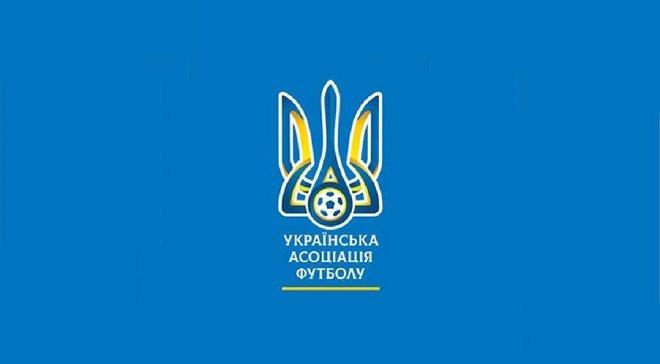 Українська асоціація футболу долучилася до боротьби з пандемією