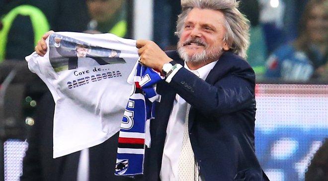 Президент Сампдорії закликав достроково завершити сезон у Серії А