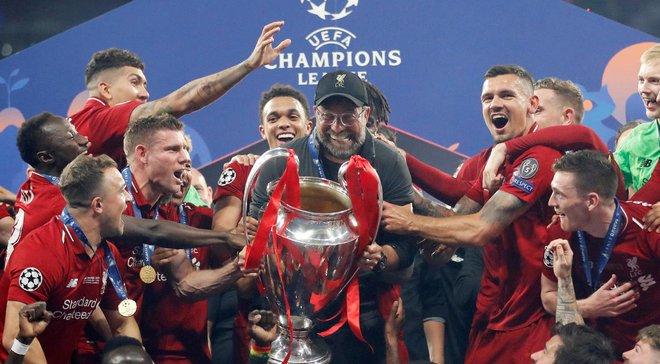 УЄФА та Асоціація європейських клубів узгодили дату завершення сезону – відома доля Ліги чемпіонів та Європи