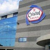 Cristal Арена