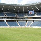 Городской стадион (Гюмри)